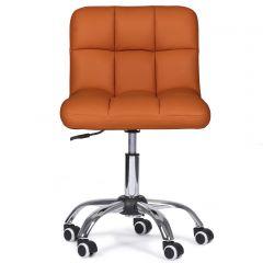Chaise de bureau Rosalie - orange