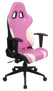 Chaise de bureau Rana