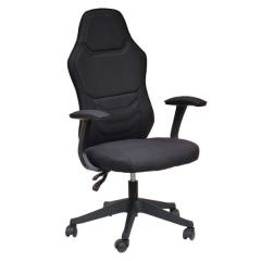 Chaise de bureau Chloë - noir