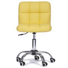 Chaise de bureau Rosalie - jaune