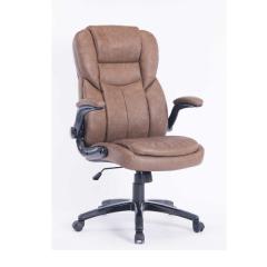 Chaise de bureau Serry - brun