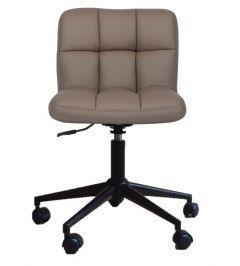 Chaise de bureau Confort - beige