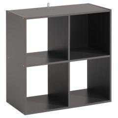 Cube de rangement Cubicub avec 4 niches - gris